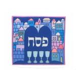 Silk Matzah Cover – Four Cups