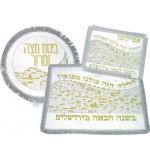 3-piece Set – Afikomen Bag. Pillow Case and Matzah Cover (Satin)