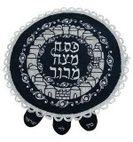 Velvet Matzah Cover - Jerusalem