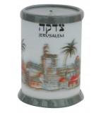 Plastic 'Jerusalem' Tzedakah Box