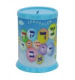 Plastic Tzedakah Box – Alef-Bet Balloons