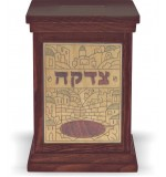 Wooden 'Jerusalem'  Tzedakah Box