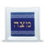 Glass Matzah Tray – 'Texture'